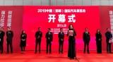 2019邯郸国际汽车展览会再升级