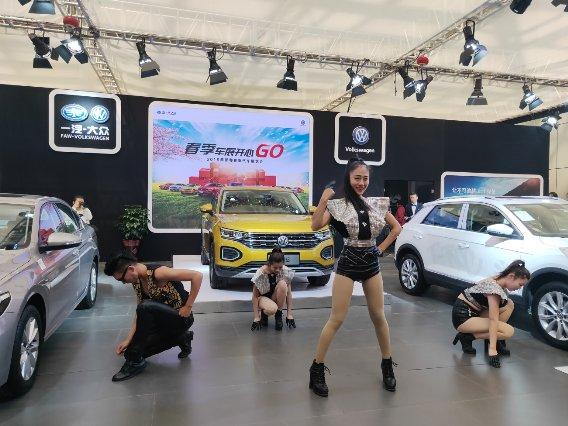 邯郸国际车展
