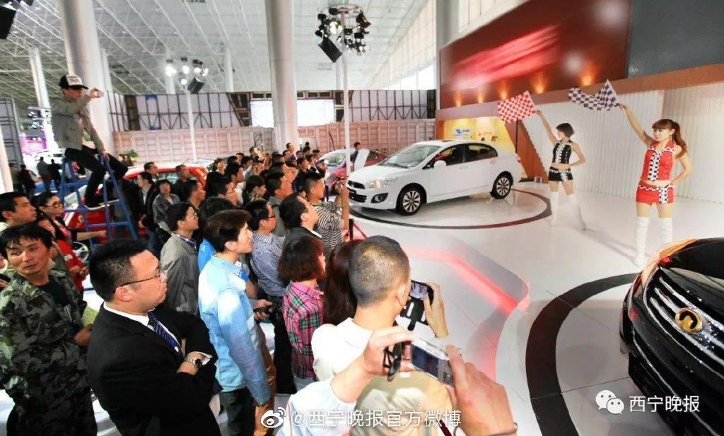 西寧晚報五一城南國際車展盛大開幕 精彩超乎想像
