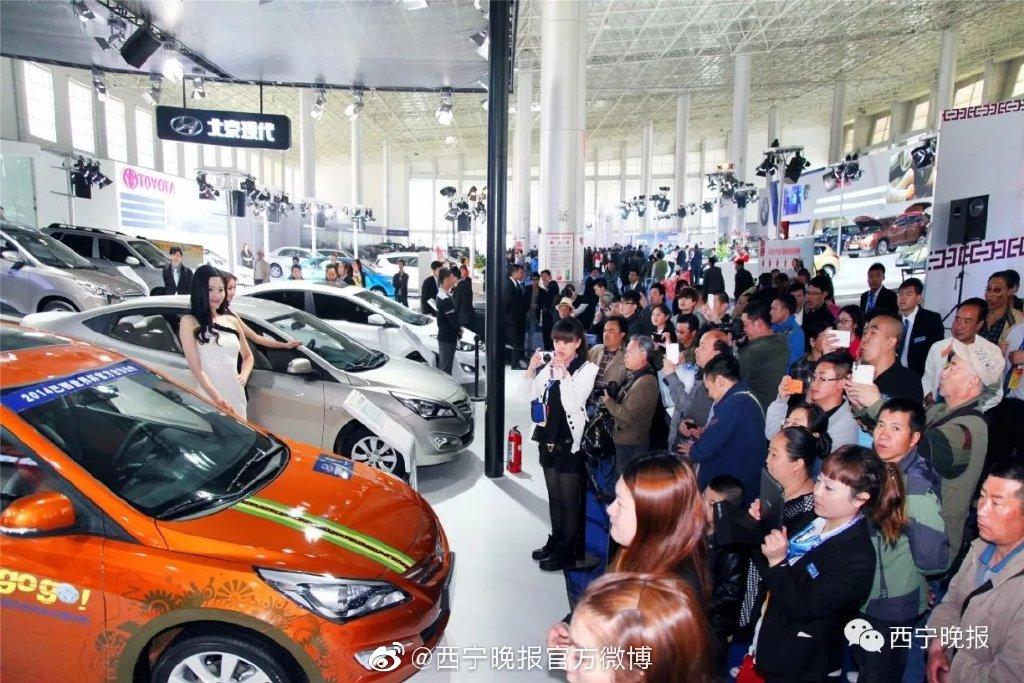 西寧晚報五一車展與您相約青海國際會展中心