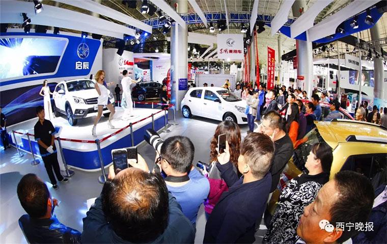 西寧晚報車展圓滿閉幕 成交1200多輛,銷售額近2億元!