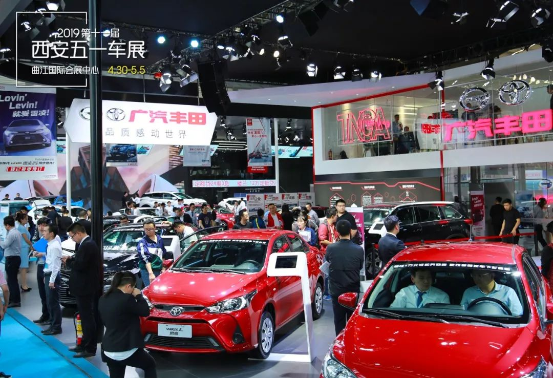 西安五一车展完美收官 销量12795台,成交额超40亿