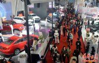 2019湖南车展今日开幕 数百款车型亮相还有飞机买
