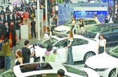 2019湖南车展开幕 参展品牌和车型为历届最多