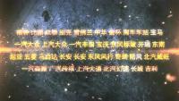2018年丹东广电春季车展即将开幕