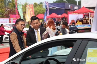 2019景德镇广电春季大型车展盛大开幕