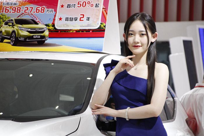 大庆国际车展