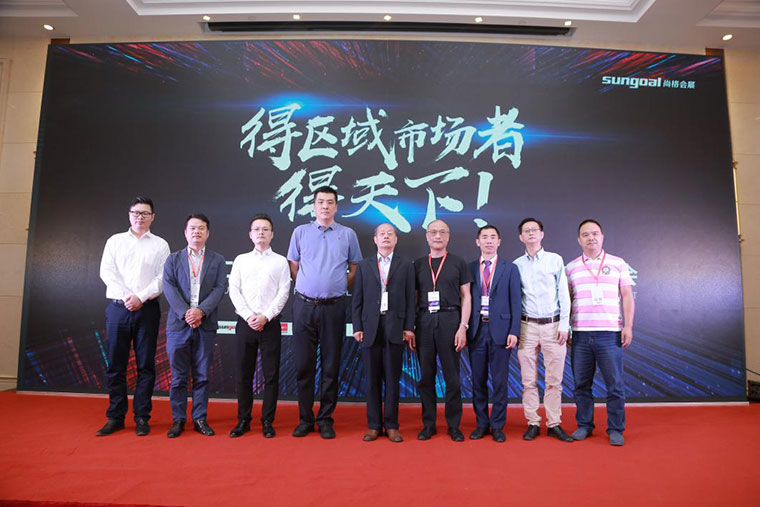 2019第二届中国汽车区域消费论坛·华中峰会圆满举行