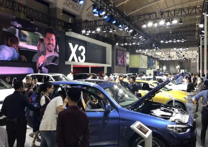 昆明国际汽车博览会
