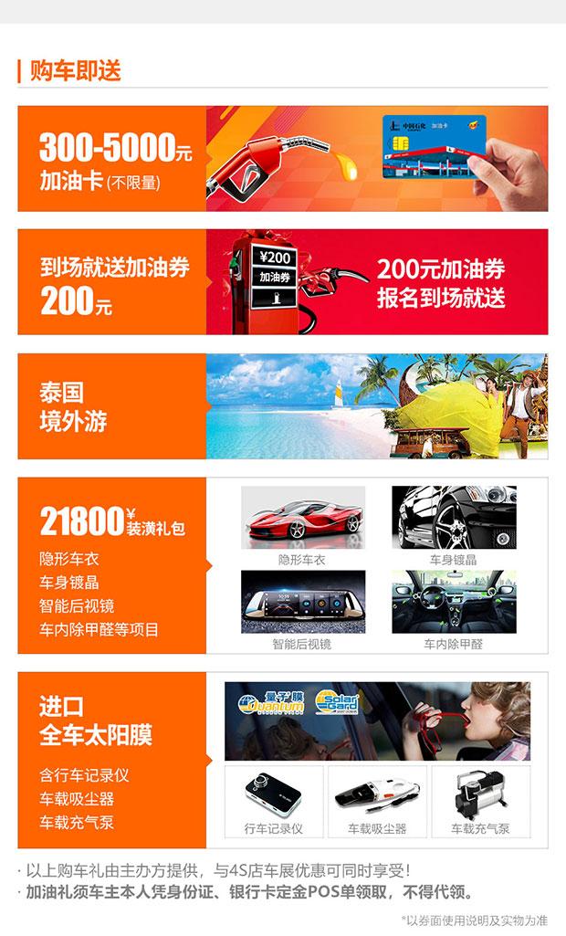 南京博览车展