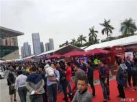 2019惠州首屆夏季汽車展覽會6.22即將隆重舉行
