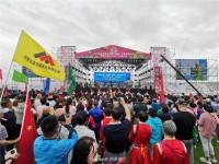 2019首届中国·乌海湖(国际)汽车文旅大会盛大开幕