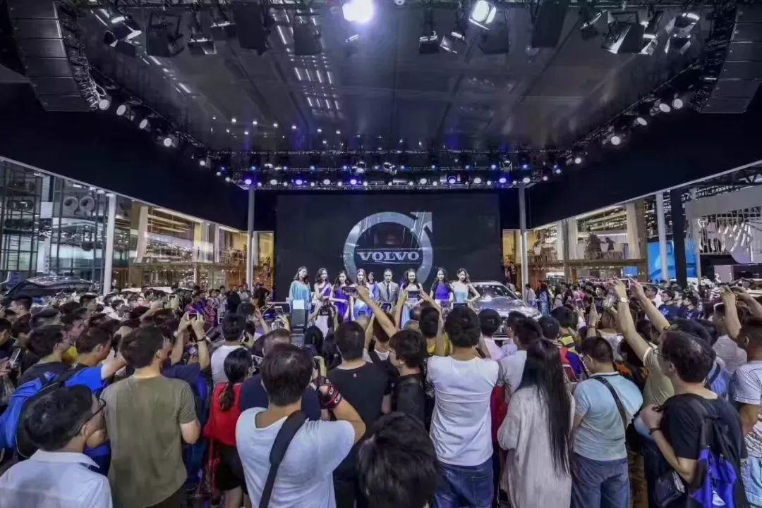 新疆汽博会