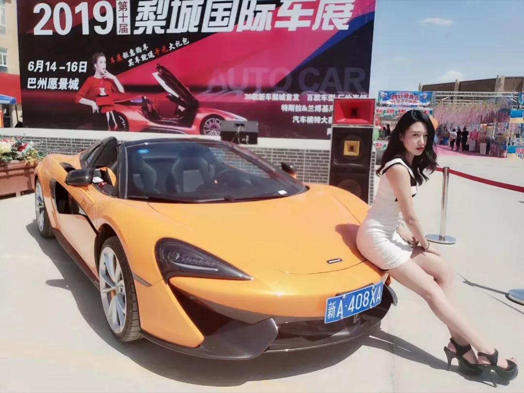 梨城国际车展