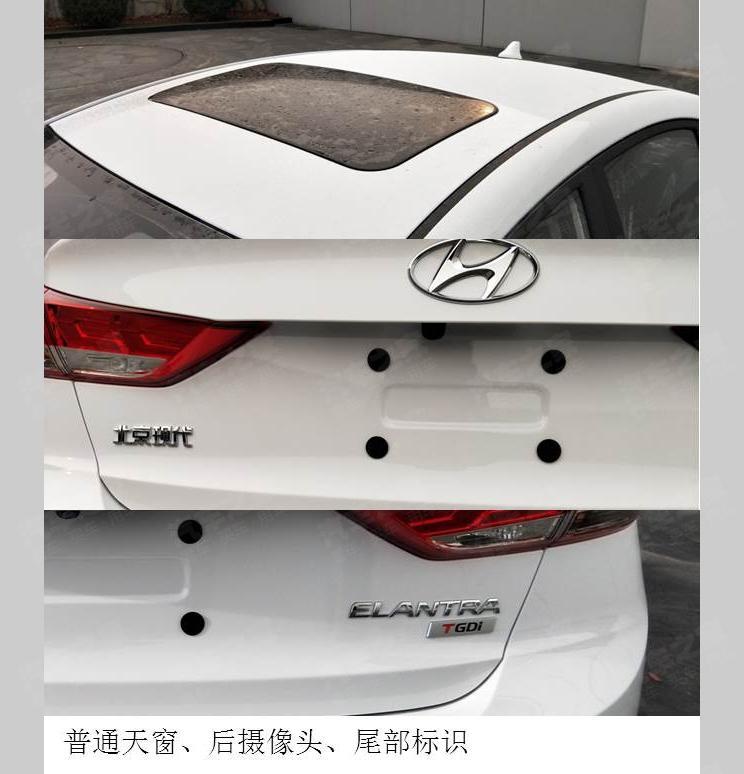 北京现代新款领动