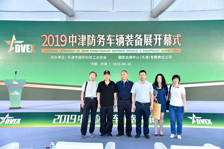 国家会展中心(天津)首展——2019中津防务车辆装备展隆重开幕