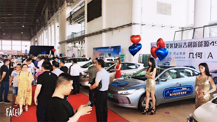 7月沧州车展即将开幕 万元直降、超高补贴等您来享