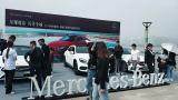 2019梅赛德斯-奔驰宣城利星宛陵湖车展实拍