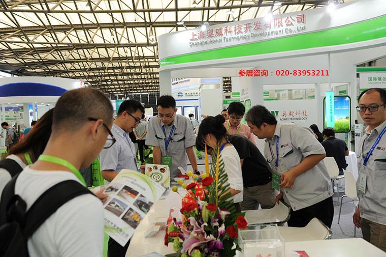 上海超级电容展奥威科技