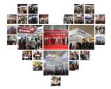 第十四届润滑油品展会西安站招商即将结束
