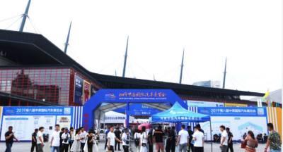 2019第八届中原国际车展完满落幕 40万人打卡,成交量逆势上扬