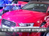 2019西寧廣播電視臺七月車展就要來啦!