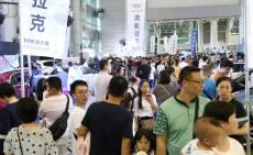 湖南汽车巡展郴州站圆满结束 助力州淡季车市逆势上升