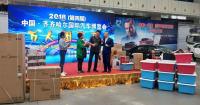 2019年(第五届)齐齐哈尔国际汽车博览会团车惠民购车节