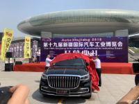 看豪車逛展會 第十九屆新疆國際車展昨日盛大開幕