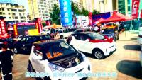 2019丹东广电车展开启盛夏购车季