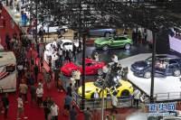 2019哈尔滨国际车展开幕