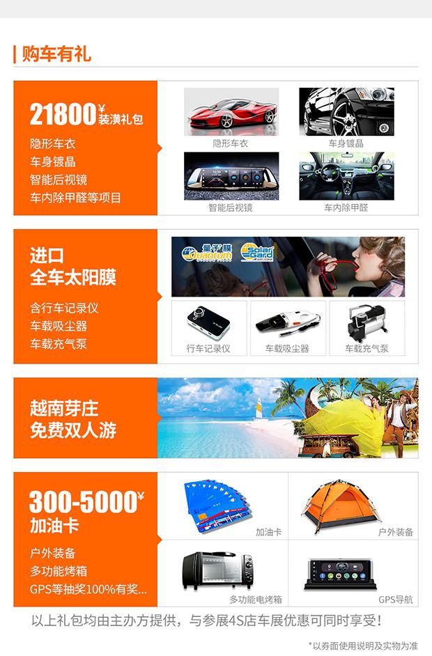 南京奥体中秋车展