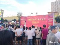 忻州首届创意汽车文化节在田森汇广场隆重举行