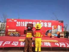 2019葫芦岛春季车展4月19日葫芦岛银行文化广场盛大开幕