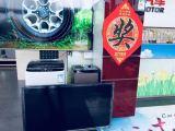 2019忻州交广春季车展 北京汽车超值钜惠