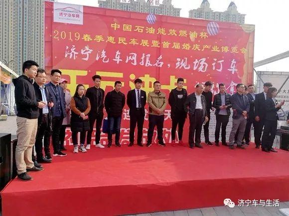 济宁北湖鸟巢车展