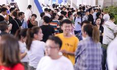2019(第十八届)南京国际车展门票开售早鸟优惠票限量2000张