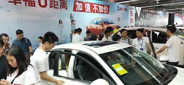 广州国际采购车展