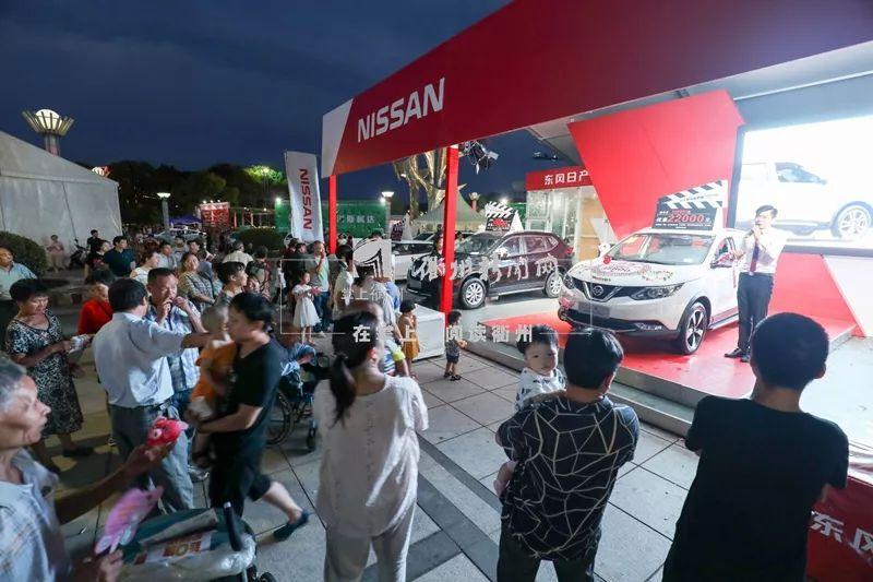 衢州市第九届汽车纳凉晚会16日开幕,快乘着凉风悠闲赏车选车吧!