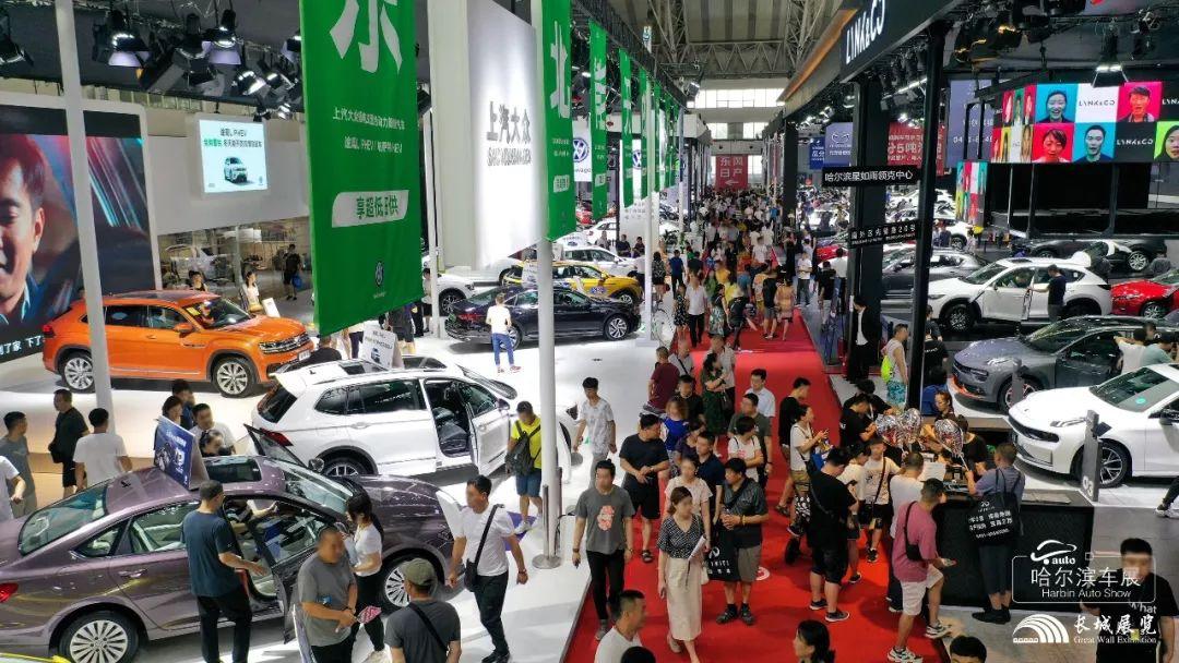 哈尔滨国际车展七天迎来14.6万人,售车10639台,成交额达15.5亿元