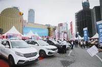 第24届大连国际车展启幕