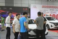 2019洛陽夏季車展暨新能源·智能汽車展24日啟幕
