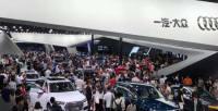 更大钜惠、更多精彩只在九月鲁台国际车展