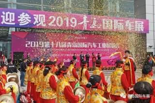 2019青岛秋季国际车展75折电子票火热销售中