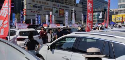 2019白山中秋汽车展销会9月13日盛大启幕