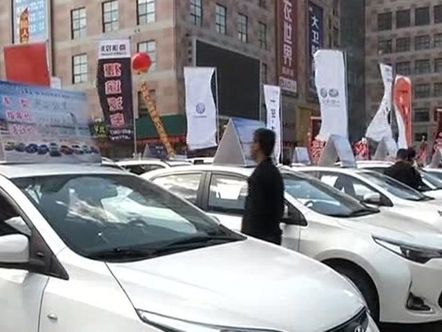 2019白山汽车展洽会完美收官