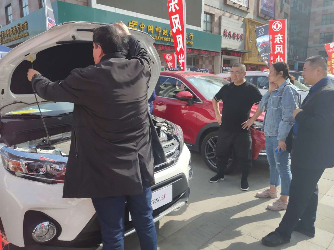 """""""人保财险杯""""2019白山汽车展洽会完美收官"""