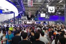 2020北京国际车展将于明年四月举行
