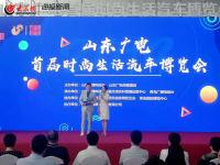 2019即墨首届时尚生活汽车博览会在温泉街道启幕