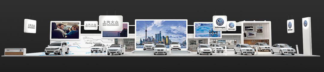 齐鲁国际车展